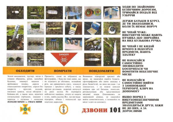 /Files/images/Document_8.jpg