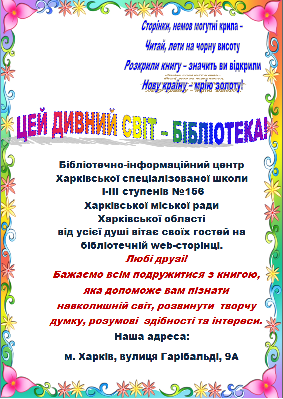 /Files/images/biblioteka_2015/Безымянный 1д.png