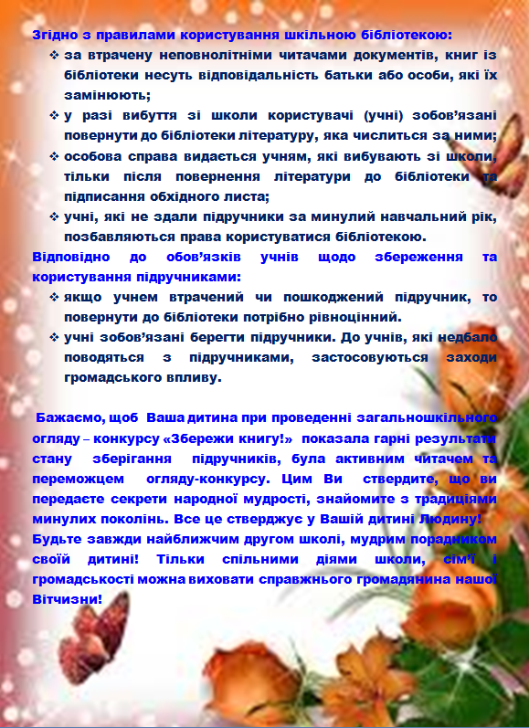 /Files/images/biblioteka_2015/фонд 44.png